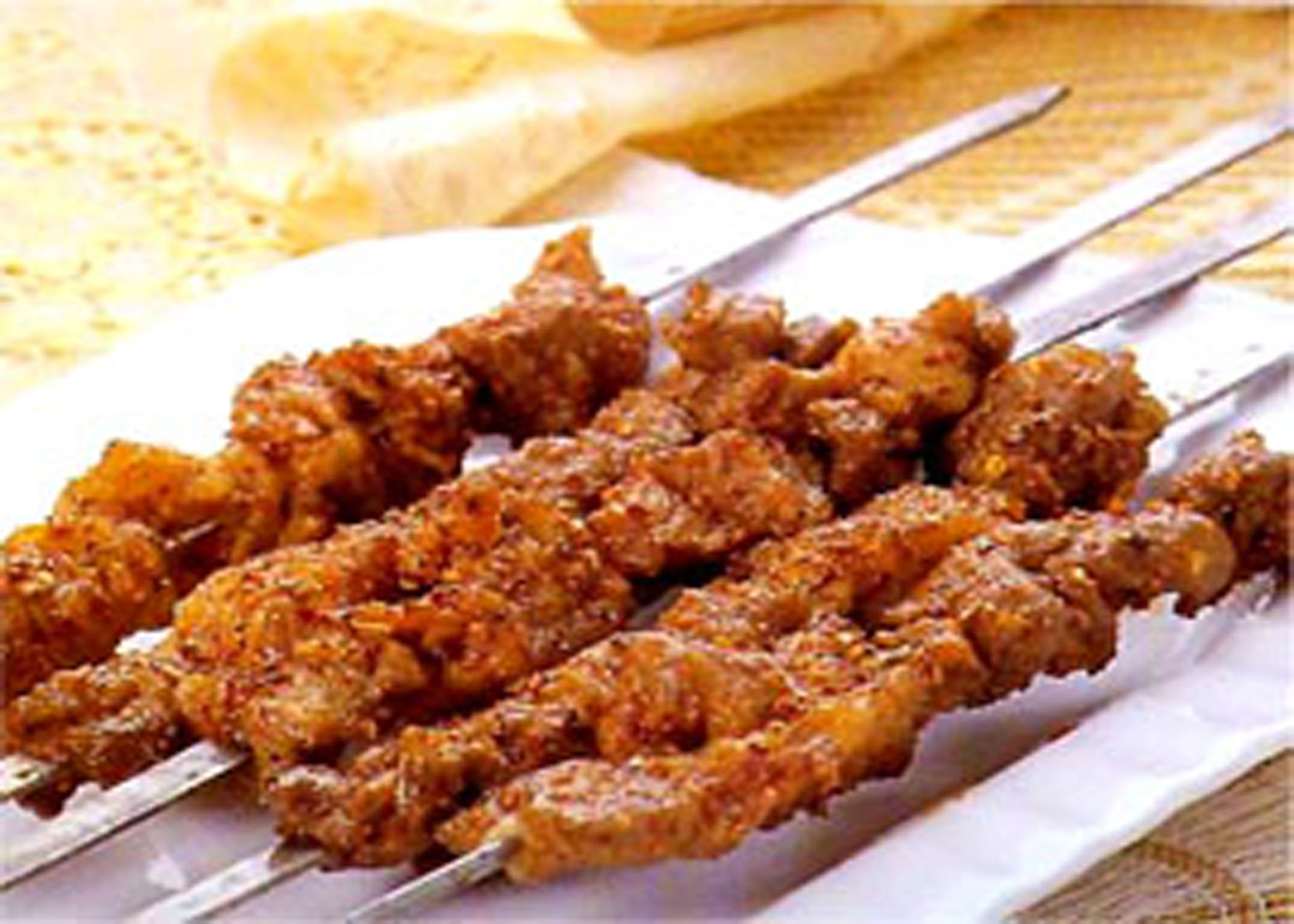 Lamb Kebabs picture