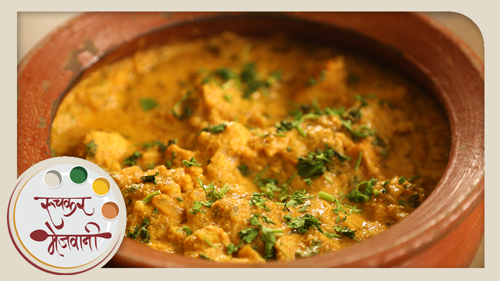 Homemade Chicken Kurma Restaurant Style Indian Recipe By Archana In Marathi Recipe Video By