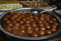 Gulab Jamun picture