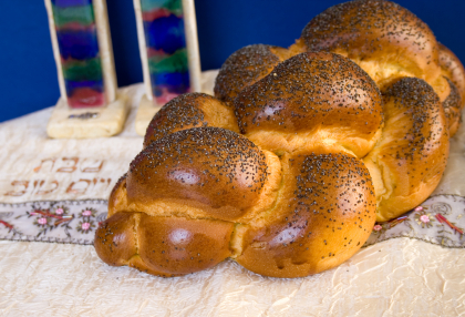 Jewish Bread  picture