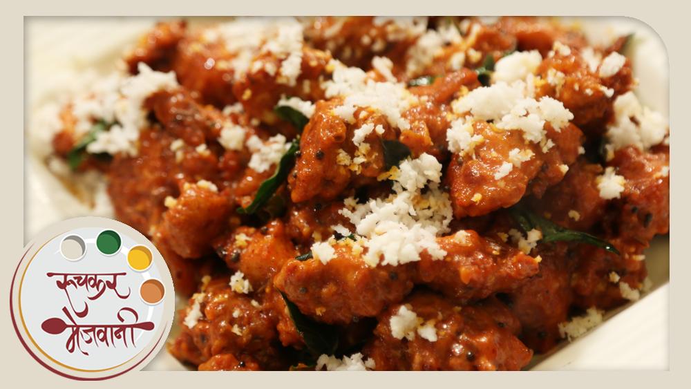 Cake Icing Recipes In Marathi: Restaurant Style Indian Starter