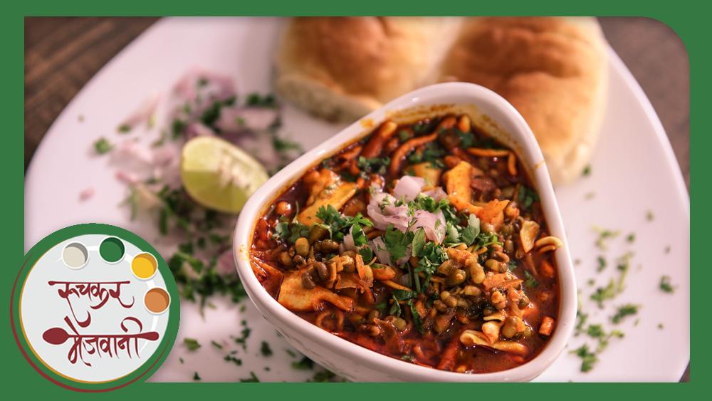 Cake Icing Recipes In Marathi: Popular Maharashtrian Street Food Spicy Recipe