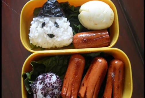 Colorful Bento Box Lunch picture