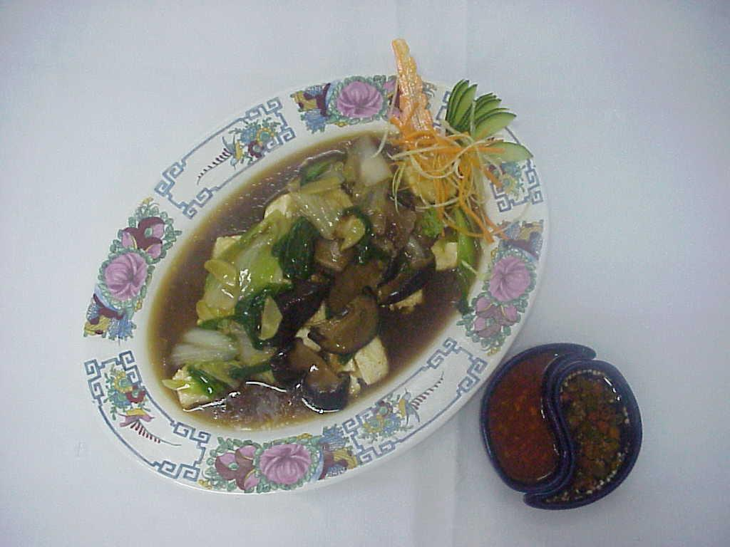 Fried Bean Curd With Soybean picture