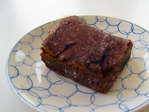 Chocolate Carrot Brownies picture