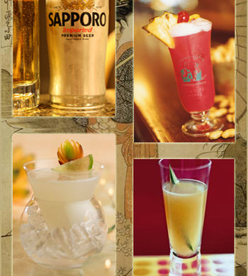 Chinese New Year Drinks