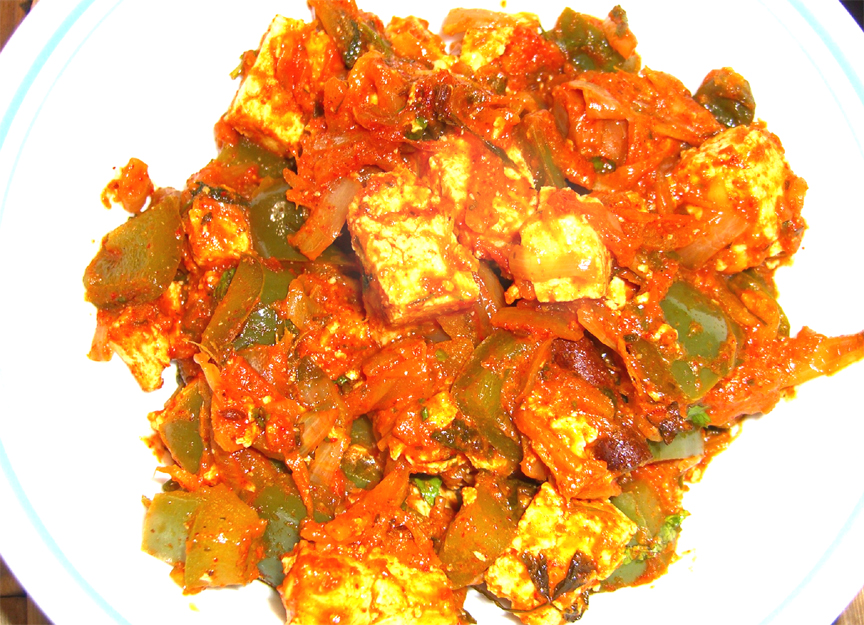 Bread Cake Recipe In Kadai: Kadai Paneer Recipe, Cottage Cheese Cooked In Spices By