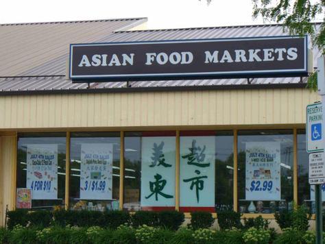 Chinese food market 1