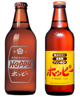 Japanese hard alcohol