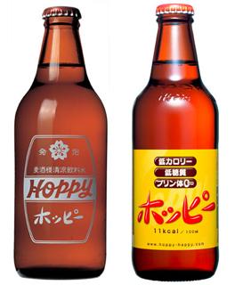Japanese hard alcohol