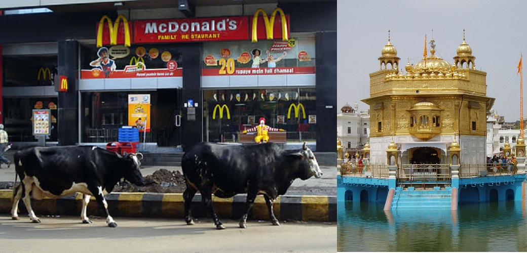McDonald's Veg 1