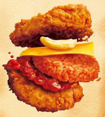 KFC Double Down