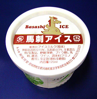 Meat flavored ice cream