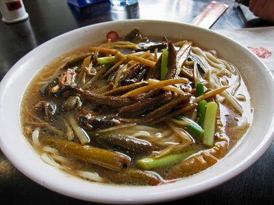 Eel Noodle Soup