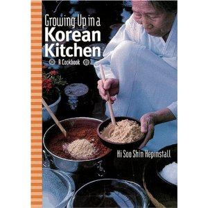Growing Up In a Korean Kitchen