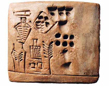 A Babylonian tablet inscribed with the directions for brewing beer