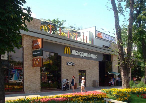 McDonald's Siberia