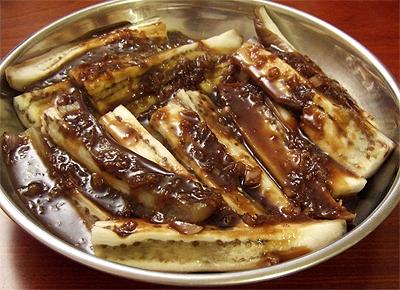 Steamed eggplant dish