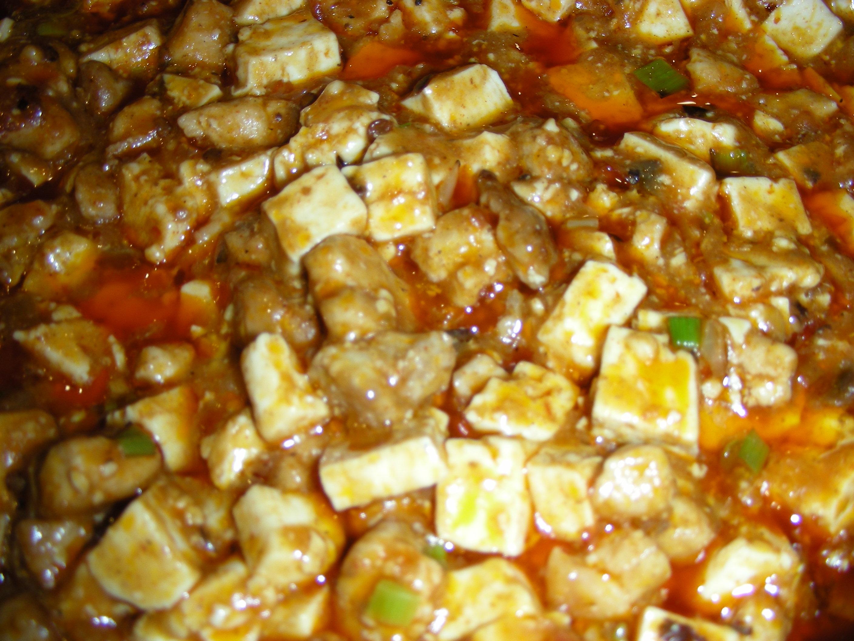 Minced pork steamed tofu recipe