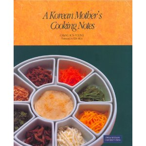 A Korean Mother's Cooking Notes