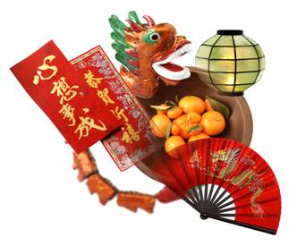 Chinese New Year Menu Card
