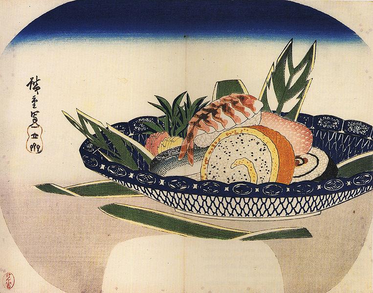 Sushi - 1