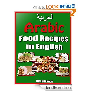 Arabic Recipes in English