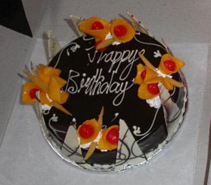 Happy Birthday Vanshika Cake
