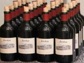 When To Drink: 2003 Jordan Cabernet Sauvignon Wine Tasting Note