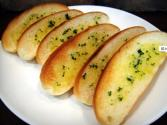 Simple Garlic Toast(bread)