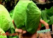 How To Buy Fresh Cabbage
