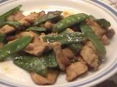 Thai Spicy Pork With Snap Peas