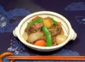 Vegetable Stew Medley