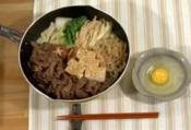 Oriental Sukiyaki
