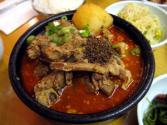 Spicy Pork Bone Soup