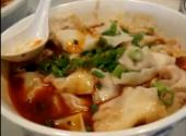 Spicy Wontons At Chung King