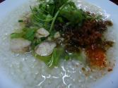 Khao Tom (thai Rice Soup)