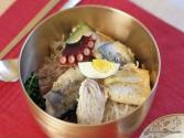 Andong Bibimbap - Traditional Korean Bibimbap With Steamed Fish & Pan-fried Vegetables