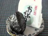 Black Gomoku Rice Balls
