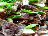 Beef Bulgogi - Korean Food