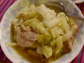 Pork With Cabbage Shreds