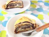 Nutella Mille Crpe Cake 