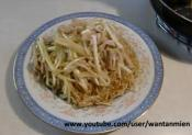 Fried Noodles With Pork Strips