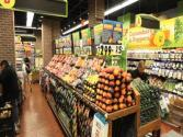 Fairway Market - Chelsea