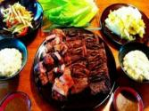 Galbi - Korean Food