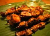 Filipino Grilled Isaw