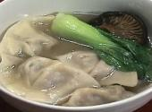 Chinese Dumplings Soup