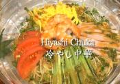 Oriental Hiyashi Chuka Noodles