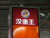 Burger King Plans Largest Expansion In Asia