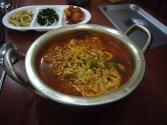 How To Eat Ramyeon